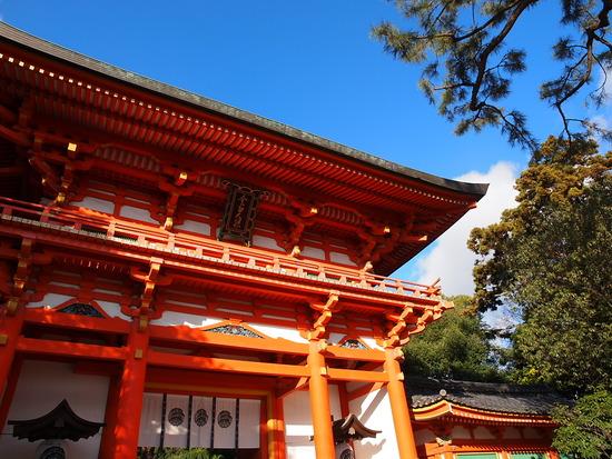 今宮神社〜金閣寺