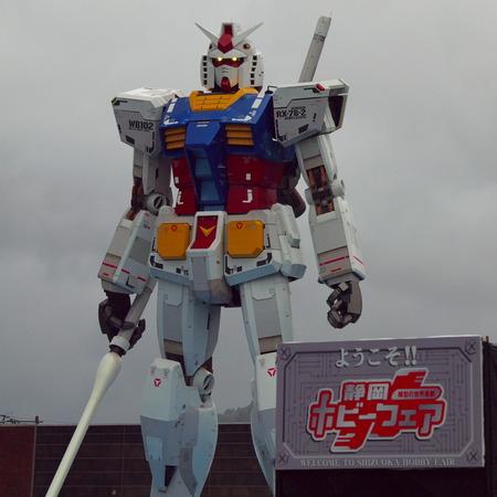 静岡ガンダム