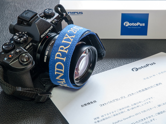 fotopus023