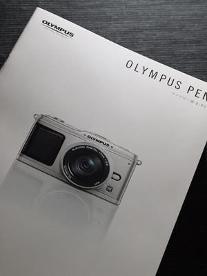 PEN E-P1カタログ考察