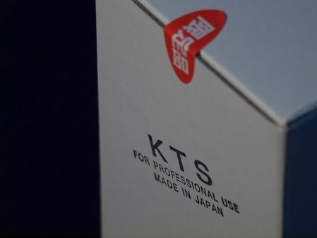 KTS PRO40&Manfrotto 797 Modopocket