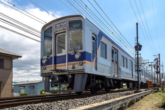 P5230077