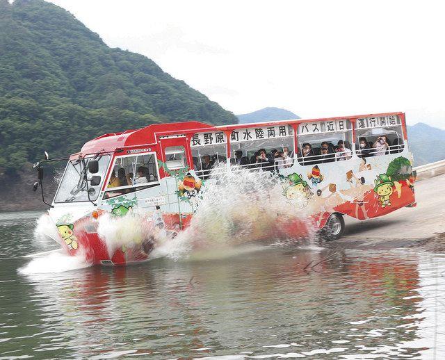 八ッ場ダム水陸両用バス