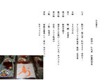 e01fc2d9.jpg