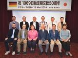 Fグループ50周年の集い 1 DSC_4430