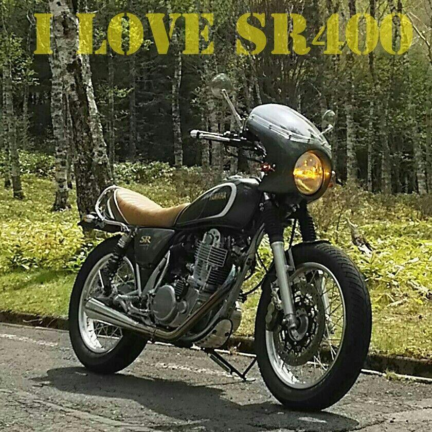 終了 sr400 生産