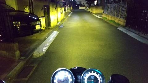 Fotor_160475980507413