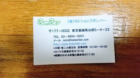 Fotor_160353428723460