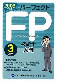 fp3kyuusannkousyo