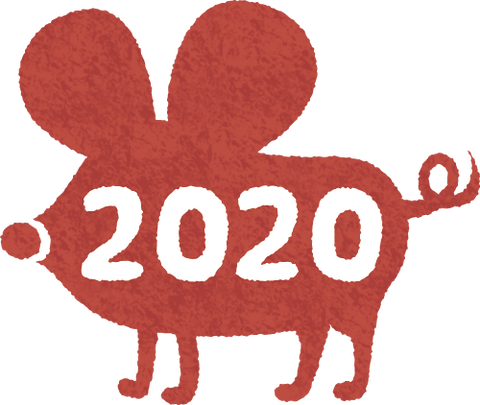 rat-stamp-year2020[1]