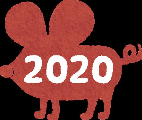 rat-stamp-year2020[1]