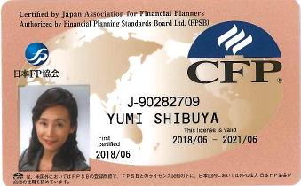 cfp card