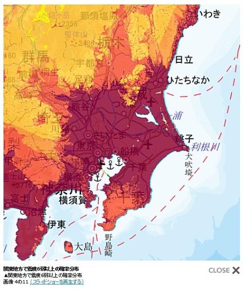 地震確率分布図