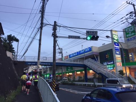 7km権太坂
