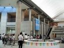 横浜美術館ロビー