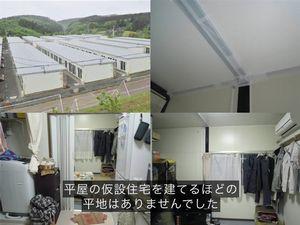 ShigeruBan_2013X-480p-ja-019