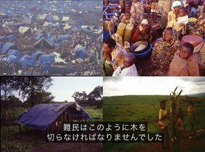 ShigeruBan_2013X-480p-ja-007