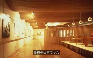 ShigeruBan_2013X-480p-ja-002