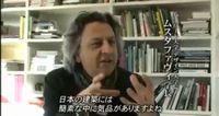 28)+坂茂+[建築家]_001
