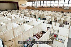 ShigeruBan_2013X-480p-ja-018