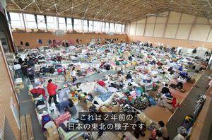 ShigeruBan_2013X-480p-ja-017