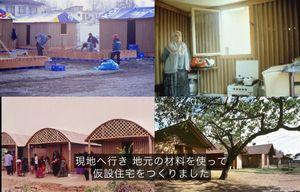 ShigeruBan_2013X-480p-ja-013