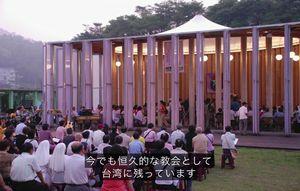 ShigeruBan_2013X-480p-ja-012