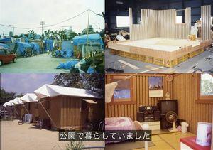 ShigeruBan_2013X-480p-ja-010