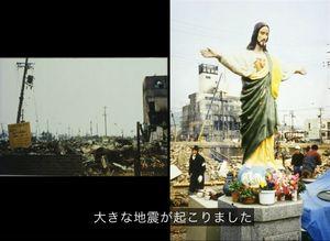 ShigeruBan_2013X-480p-ja-009