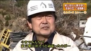 tokyo014