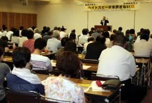 民主党・有田芳生参院議員「ナチスと同様のヘイトスピーチ台頭は行政や日本政府に責任」
