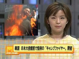 韓国人 火病