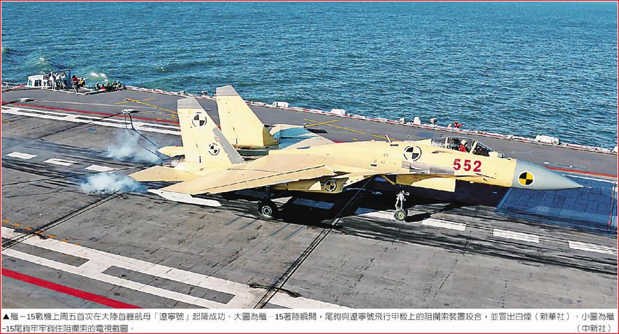 http://pic1.win4000.com/wallpaper/6/53e9b91fdf199.jpg_【米中軍事】ヘーゲル米長官、空母「遼寧」初視察へ中国