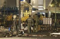 バンコク「繁華街」で爆弾爆発