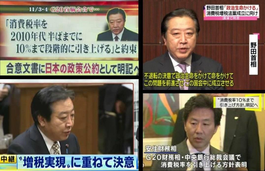 NHK「なぜ、安倍首相を倒せないのか」★2 YouTube動画>1本 ->画像>24枚