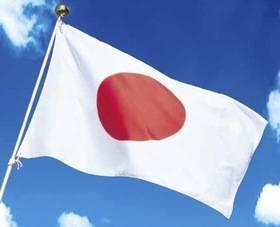 日の丸 日本国旗