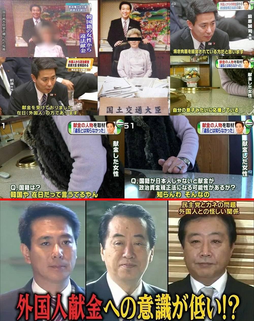 【安倍首相】「蚊帳の外ではない」 YouTube動画>2本 ->画像>55枚