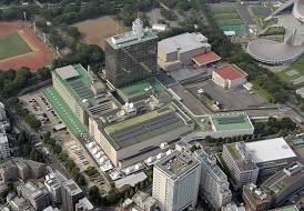 NHKの放送センター