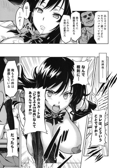 yuitama_15