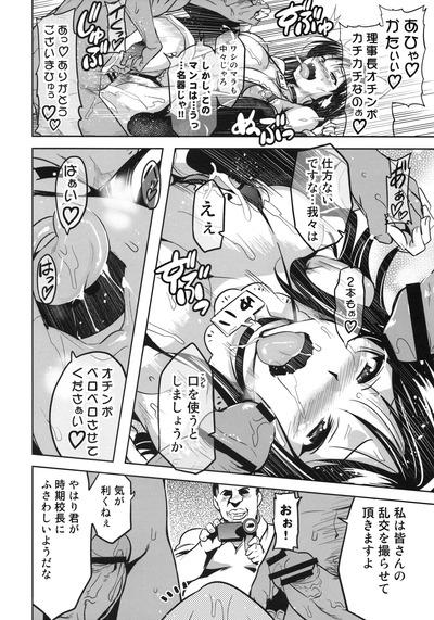 yuitama_36