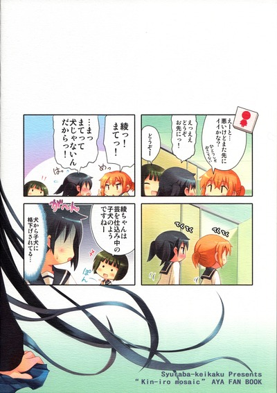 twintail_22