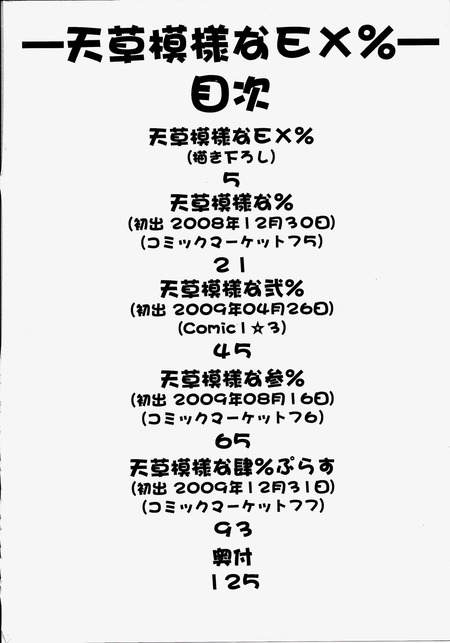 Scan030002