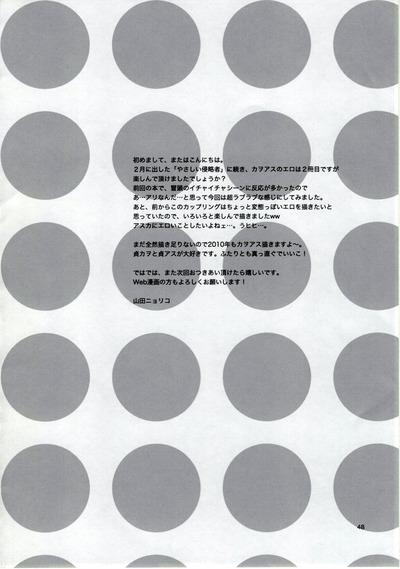 Miesugijanai_0048