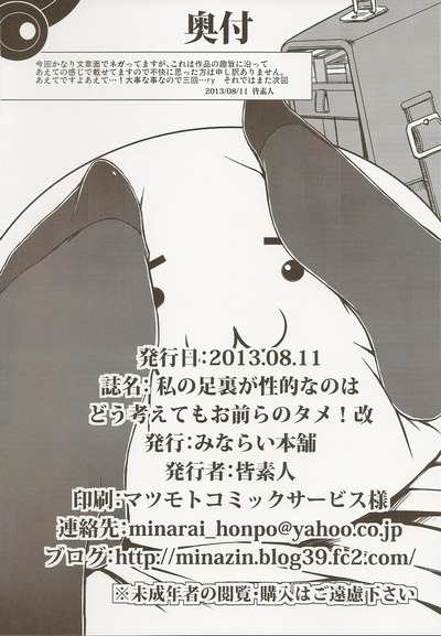 26_scan0026