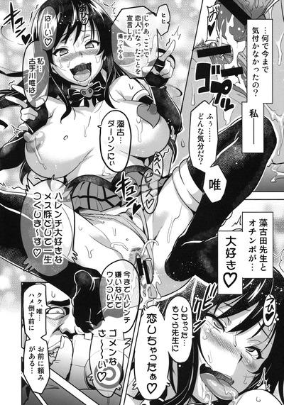 yuitama_28