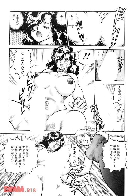 b360bkubo00517-0032