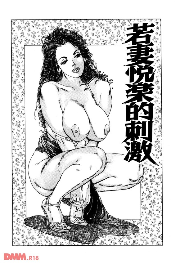 b360bkubo00658-0024