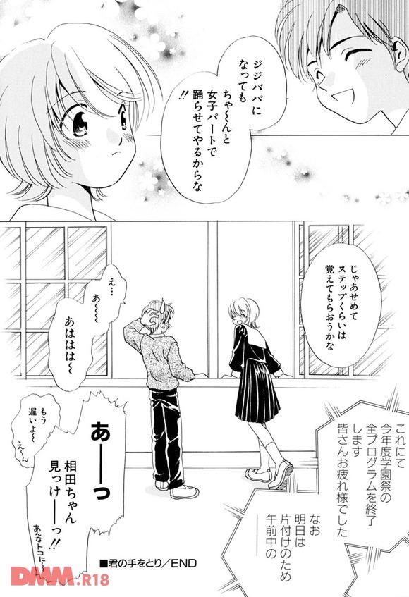 b360akubo00492-0035