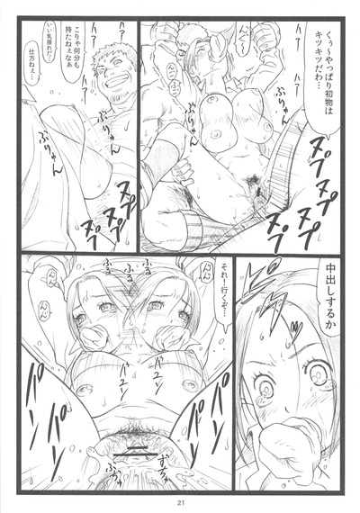 20_Scan020
