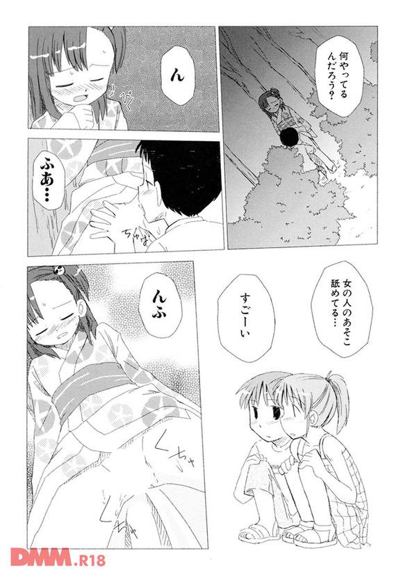 b360akubo00496-0025